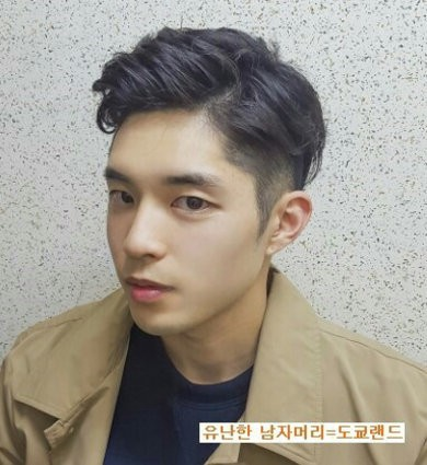 Looking At Some Korean Men S Hairstyles From 2004 To The Present Day By Al Lee Medium