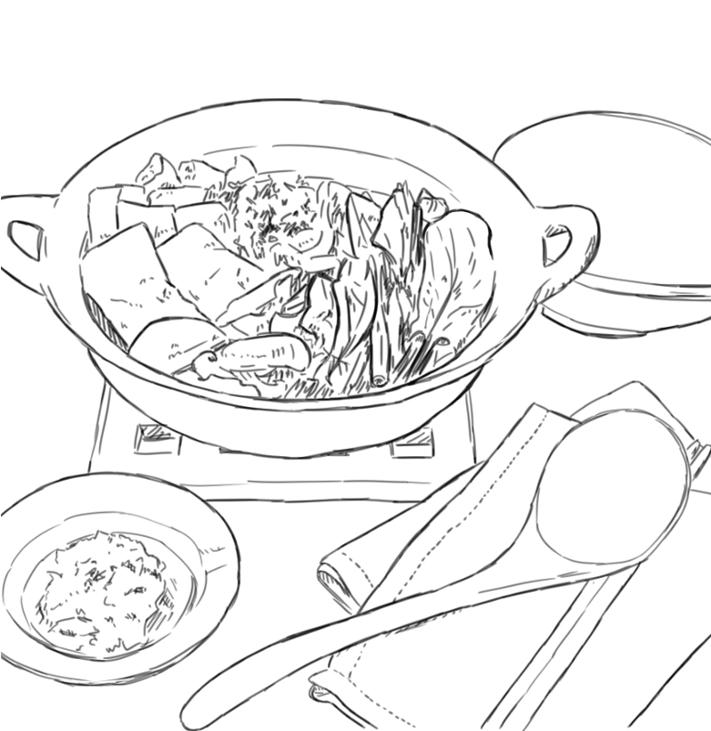 Image for postJapanese Home Cooking