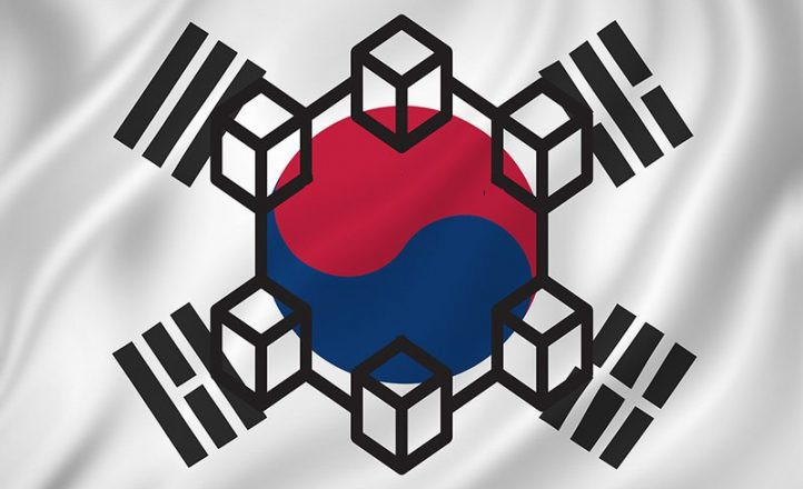 South Korea's Central Bank will use the Blockchain to Issue Government Bonds