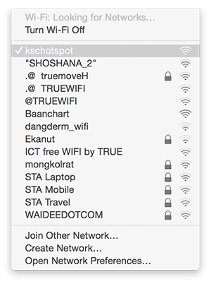 Hacking public wifi spots (on OSX) for fun and profit!