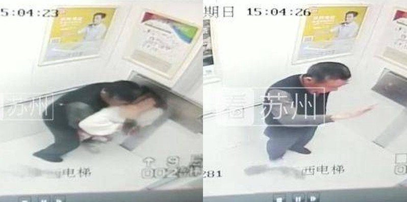 80 Year Old Creep Arrested After Molesting Little Girl In Suzhou