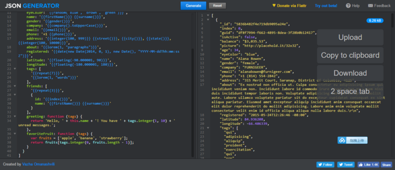how to make json for firebase child