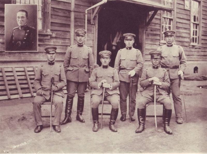 Imperial Japanese Army Imperial Army Photo