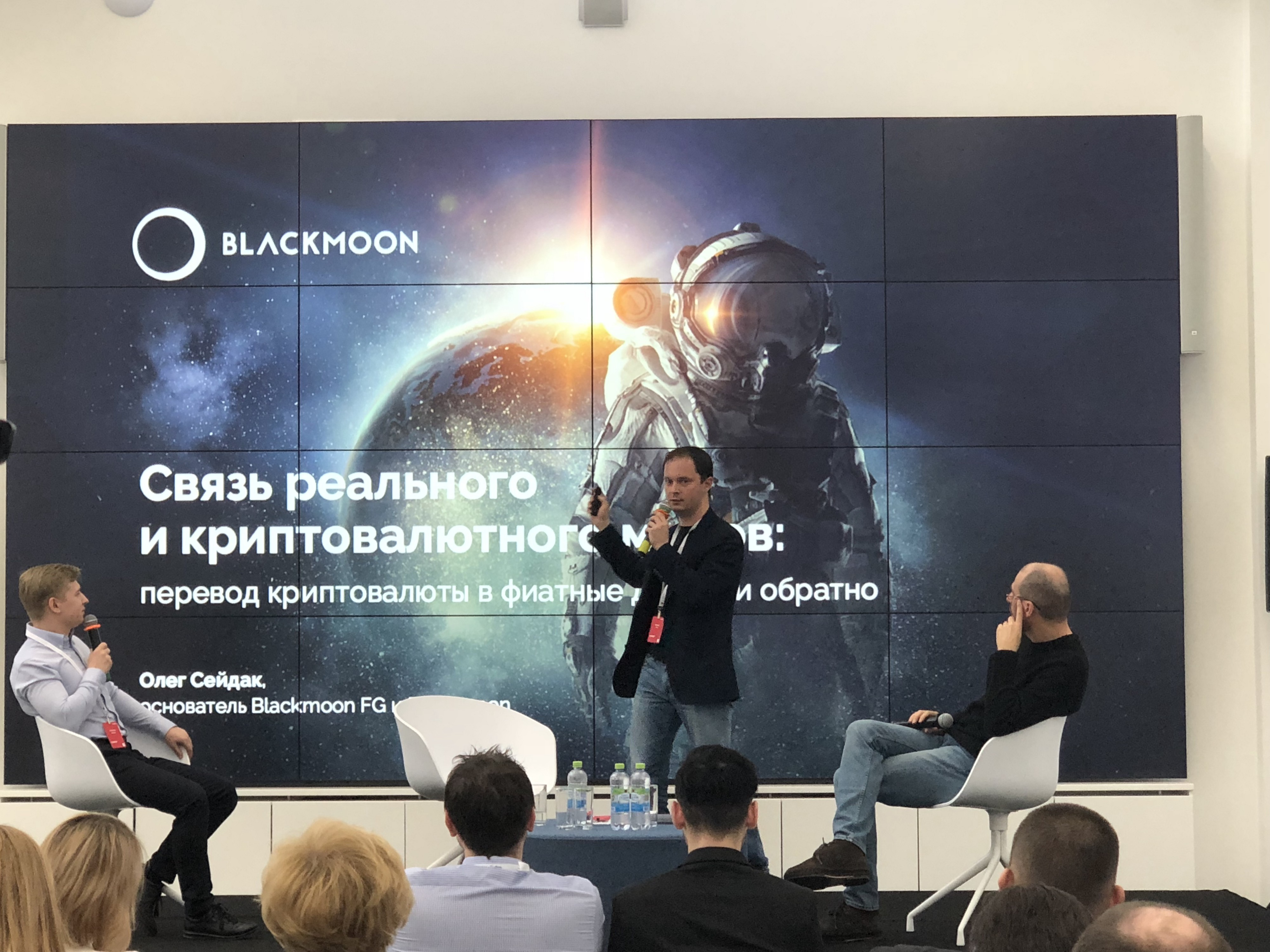 Blackmoon  Monthly Digest  March, 2018 - Blackmoon