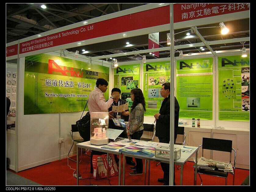 Review of Global Sources Electronics Exhibition - Kerry Xie