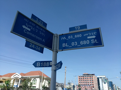 What's up with the blue signs in Addis Ababa? - Tewodros
