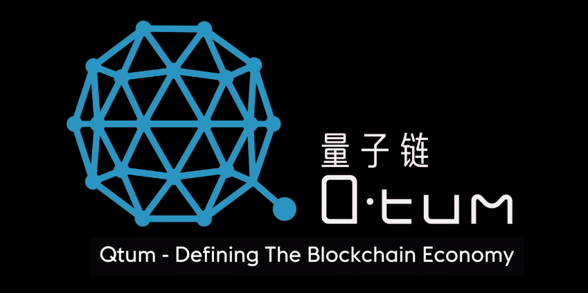QTUM description