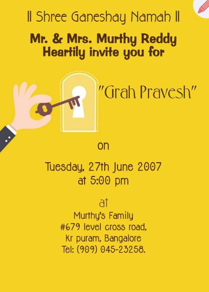 Cool Collection Of Online House Warming Invitations At Free
