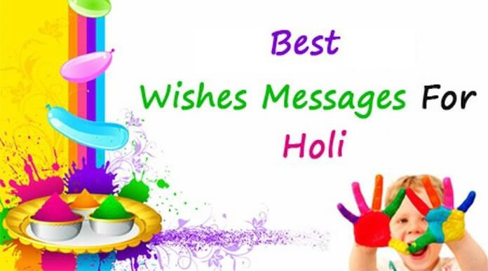 Happy Holi 2018 Wishes Messages And Quotes In Hindi English