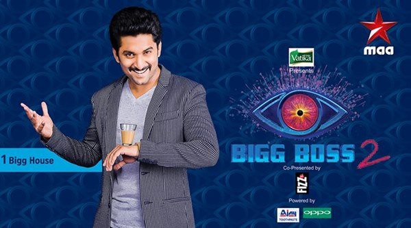 Telugu Bigg Boss Season 2 (2018) — Star Maa - Scooptimes - Medium