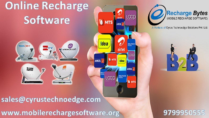Enhance your Business with Mobile Recharge Software in India