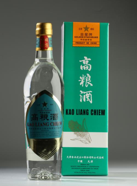 Chinese White Spirits Supplier in Singapore - ALH - Medium
