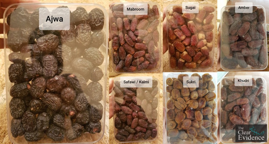 Dates from Madina for Ramadan 2020 Project