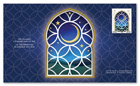 Official first day cover for Canada Post Eid stamps