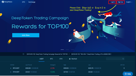 OTC Trading Guide for DeepToken Exchange - DeepBrain Chain - Medium