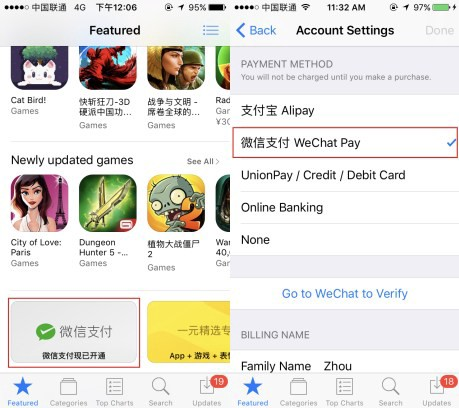 Wechat Pay is Available in App Store and Apple Music