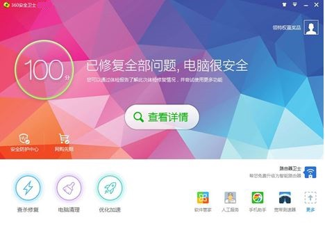 Six of the Best: Chinese apps for your desktop - The World of