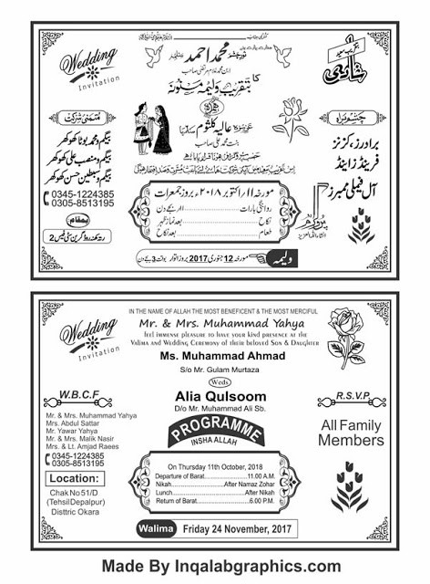 Walima Invitation Card Sample In English Cryptoforex