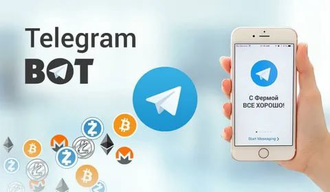 The 3 best Telegram bots and how to use them?👀 | Adsmember