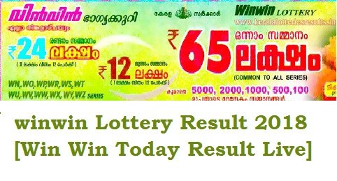 winwin Lottery Result 2018 [Win Win Today Result Live] — www