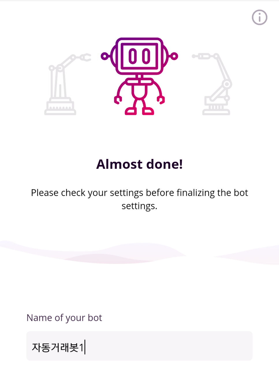 Trading] How to Use the Automatic Trade Bot — Creating AutoBot -