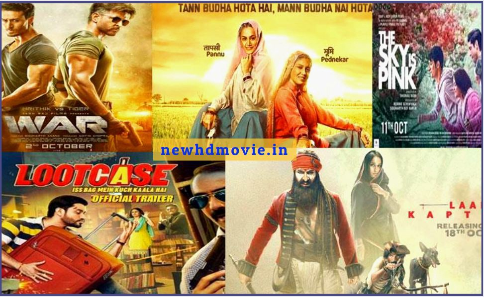 How to download new HD movie
