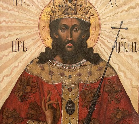 Russian Orthodox icon depicting a Black Jesus