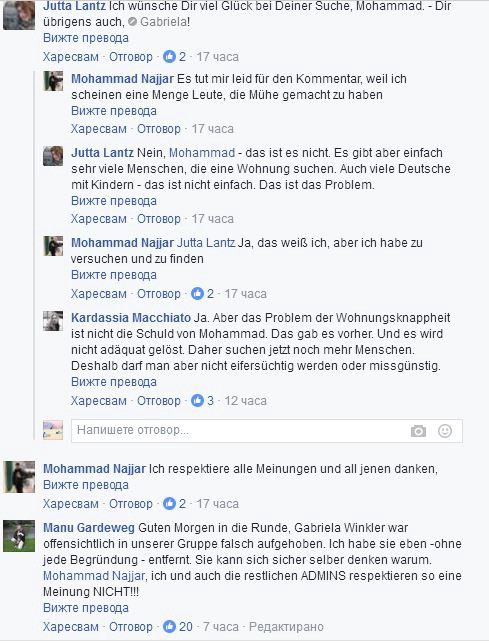 Tension Within German Society Also Visible On Social Media