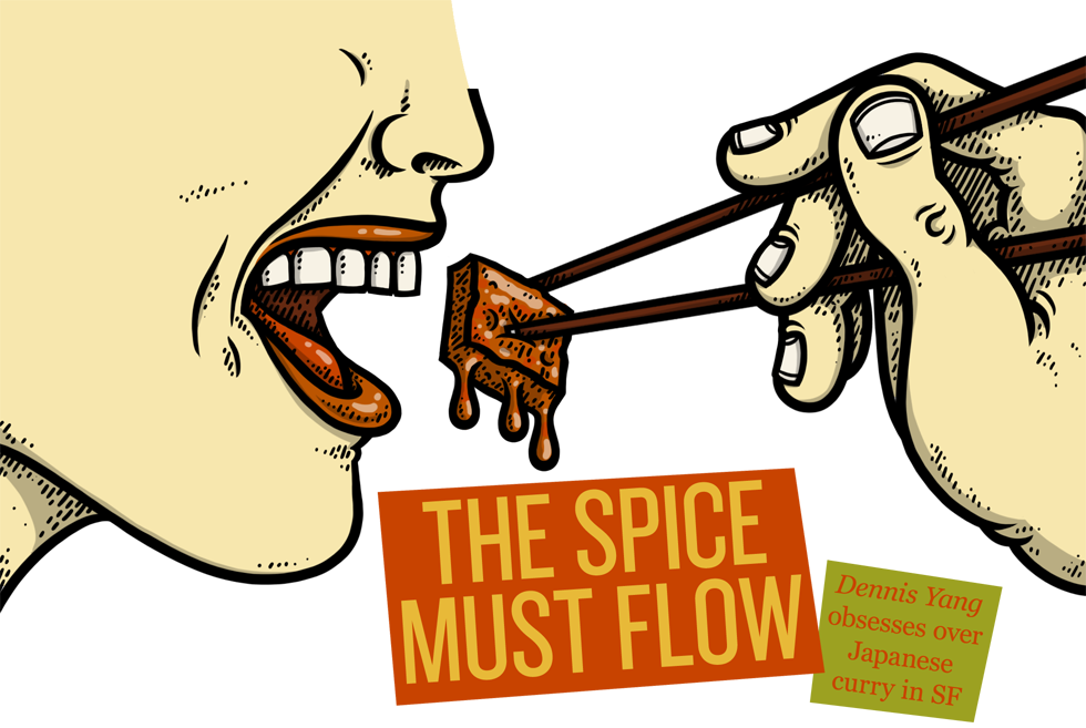 Level 153 The Spice Must Flow By Geekscape Games