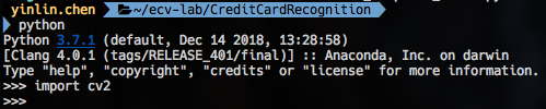 OCR — Credit Card use Python OpenCV - YINLCHEN - Medium