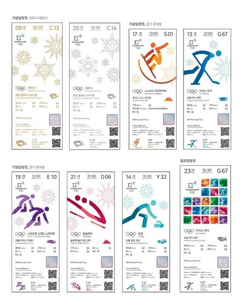 Pyeongchang 2020 Olympic Winter Games Schedule.Tickets How To Purchase Tickets For The Olympic Winter