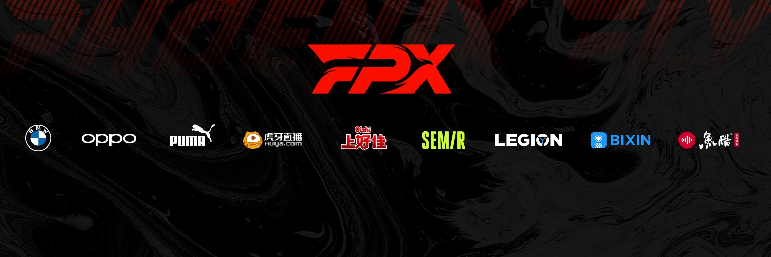 FunPlus Phoenix (FPX) rebrands to a new logo for the esports org.