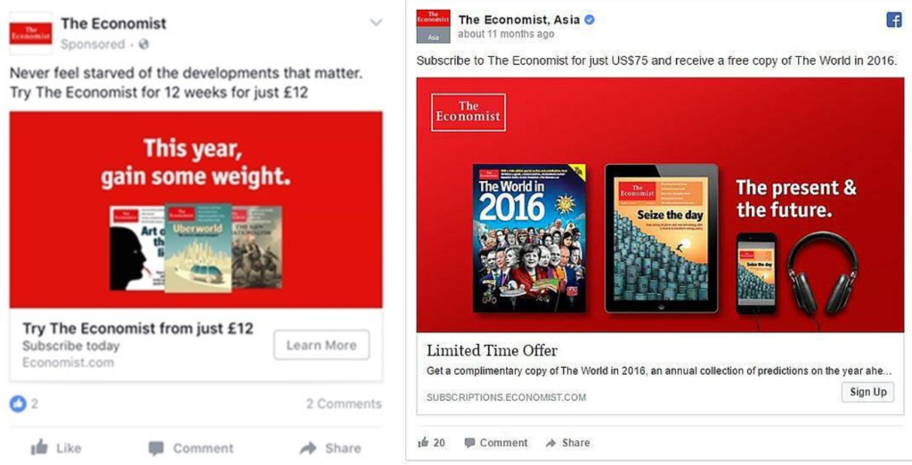 Facebook advertising for conversational commerce 21