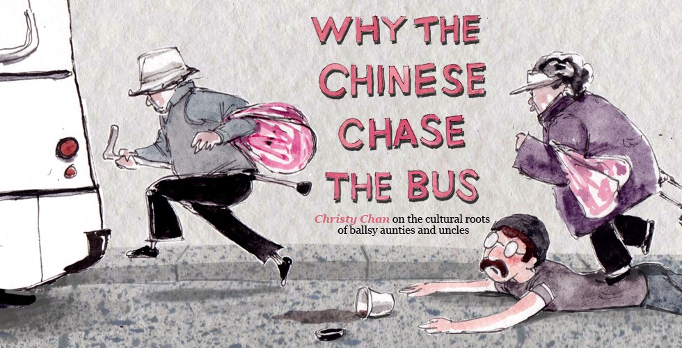 Why the Chinese Chase the Bus
