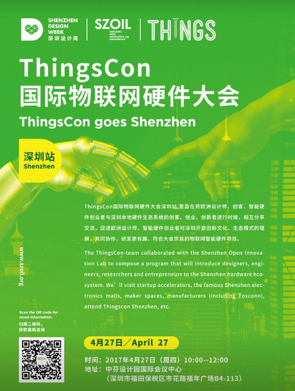 Flyer for the inaugural ThingsCon Shenzhen, hosted by David Li and the Shenzhen Open Innovation Lab (SZOIL)
