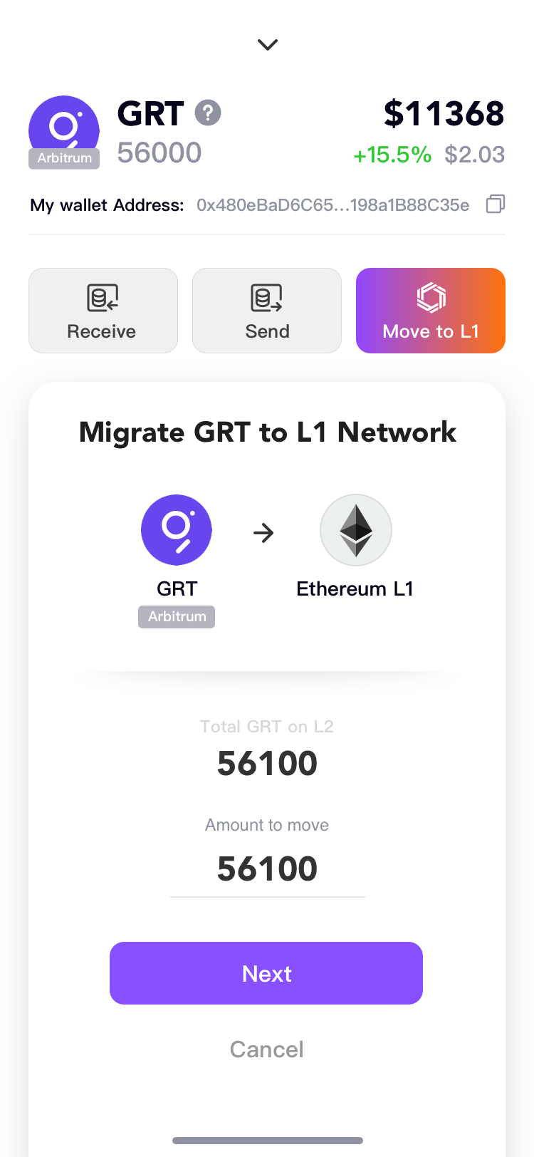 coin page Move