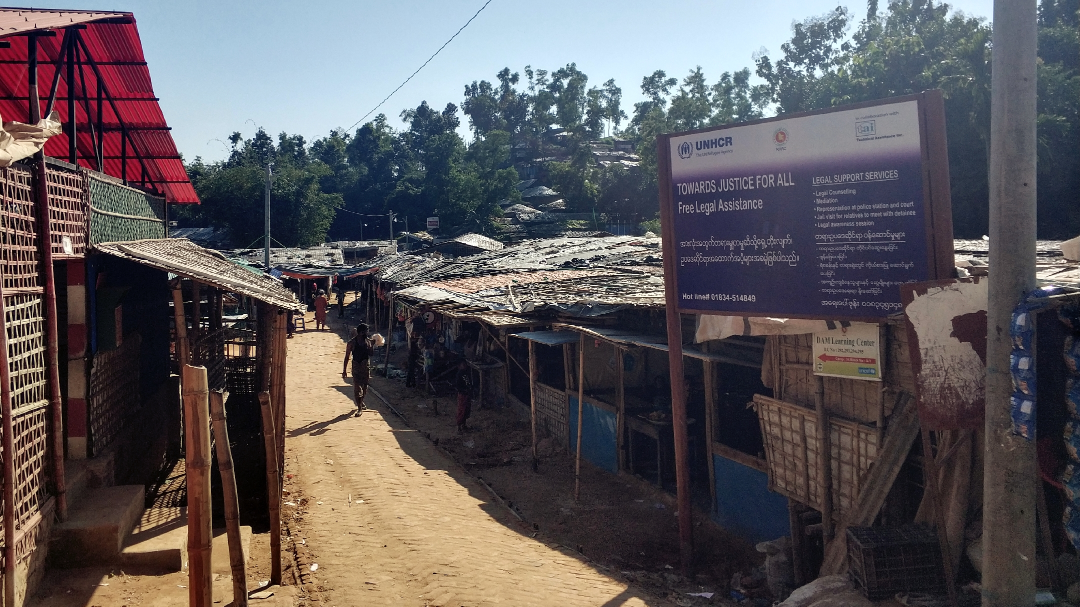 A legal assistance center supported by UNHCR at kutupalong refugee camp
